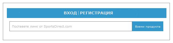 register and login